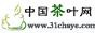 中国茶叶网