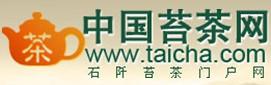 中国苔茶网